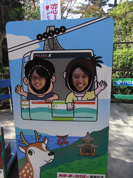 At the Momiji-yama park