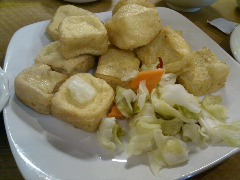 Yummy House - Fried Stinky Tofu