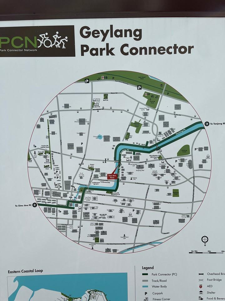 Geylang Park Connector