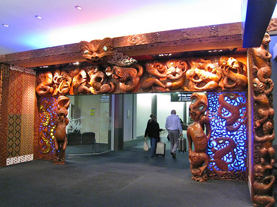 The entrance as you walk into the airport when you land in New Zealand