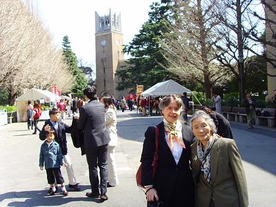 Waseda University Graduation