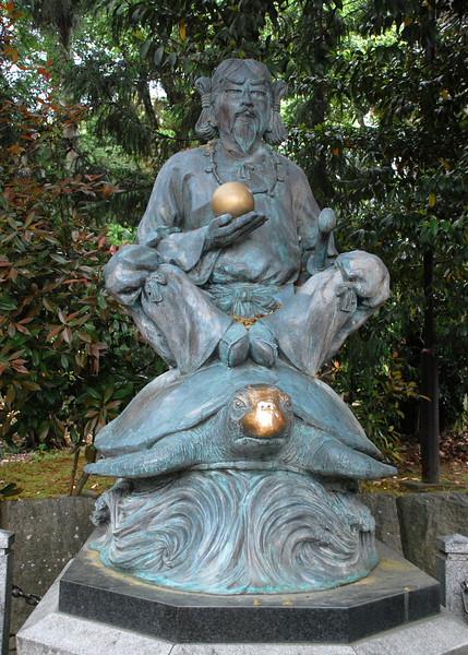 32-Japan08_203.JPG