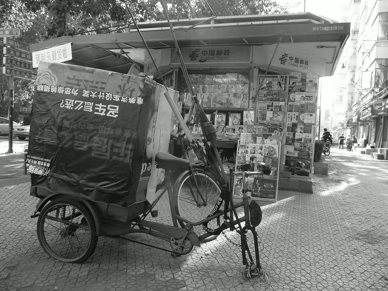 2010-10-30 Beijing Saturday 077.JPG