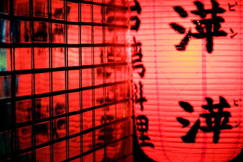 Japan_2010_NAT0315.jpg