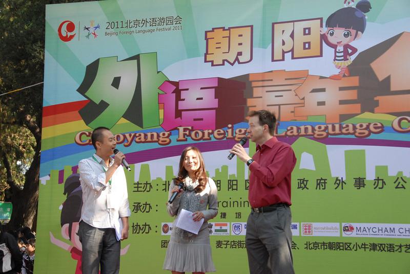[20111015] Beijing Foreign Language Festival (5).JPG