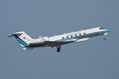 Japanese Corporate Aircraft