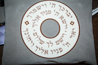 Bar Mitzvah Itay