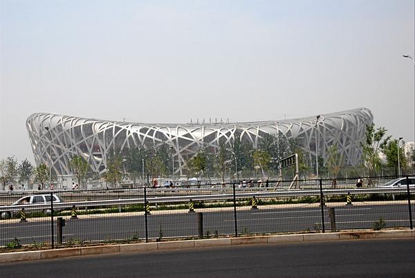 Beijing - Bird's Nest - Olympic Stadium