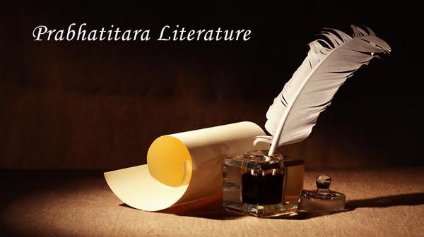 PRABHATITARA LITERATURE