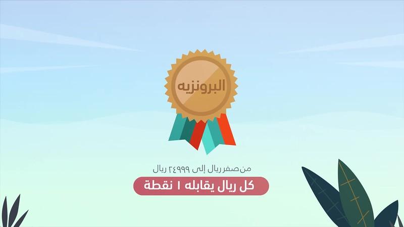 عشانك.mp4
