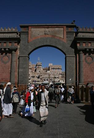 Bab al Yemen - one of the main gates into Sanaa old town