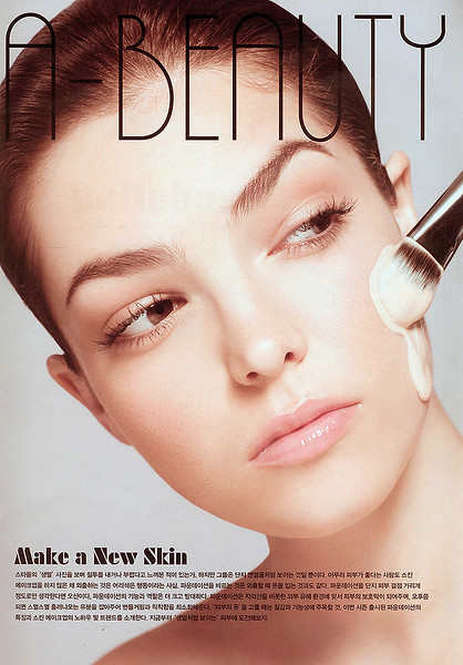 MakeUp-Artist-Aeriel-D_Andrea-Beauty-Creative-Space-Artists-Management-37-Avenuel-Beauty.jpg