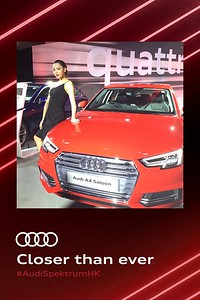 Audi Spektrum 20-21 Sep 2019