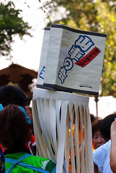 Japanese Festival 2011, Shaw's Garden