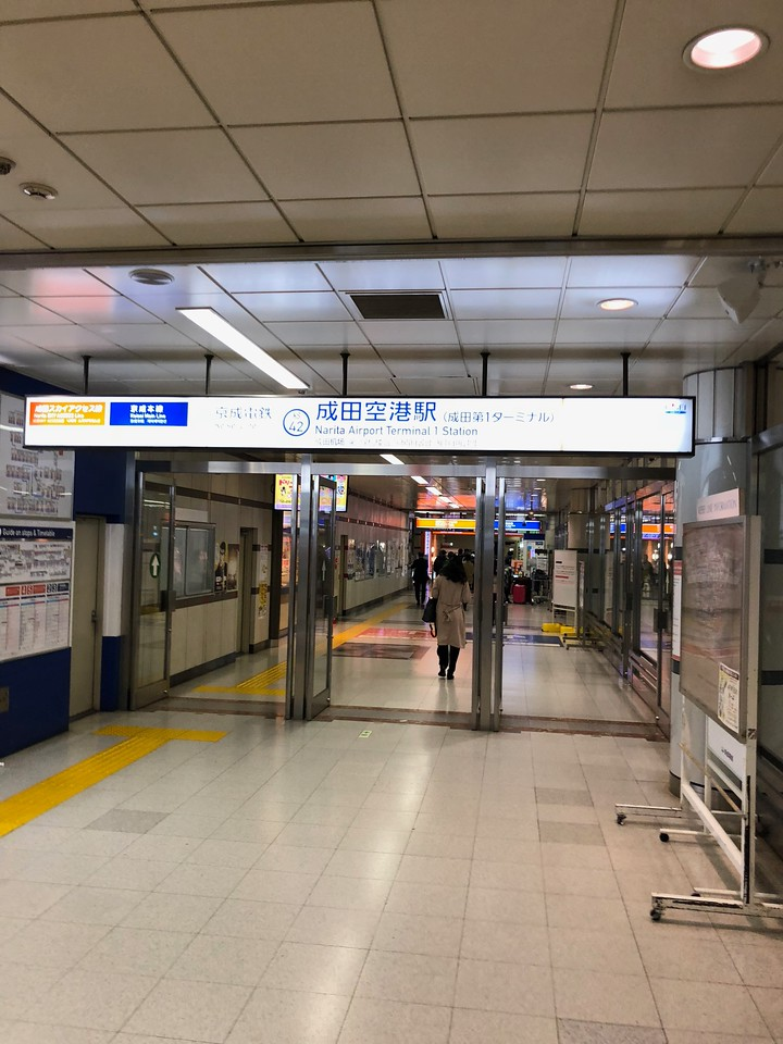 Getting from Narita to Shinjuku by Keisei Skyliner