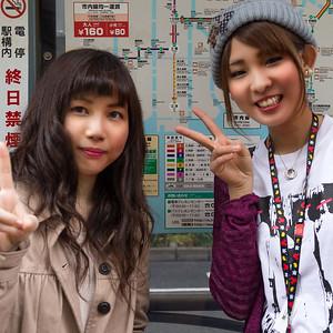 Japan - יפן