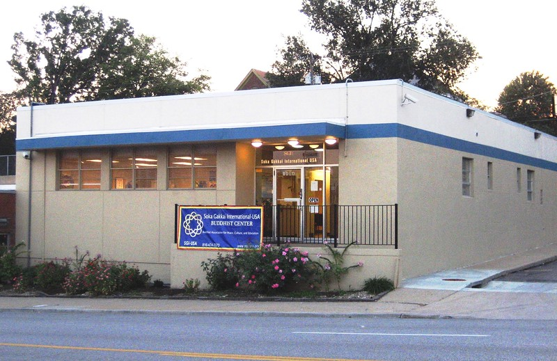 Soka Gakkai International-USA Buddhist Center (Kansas City)
