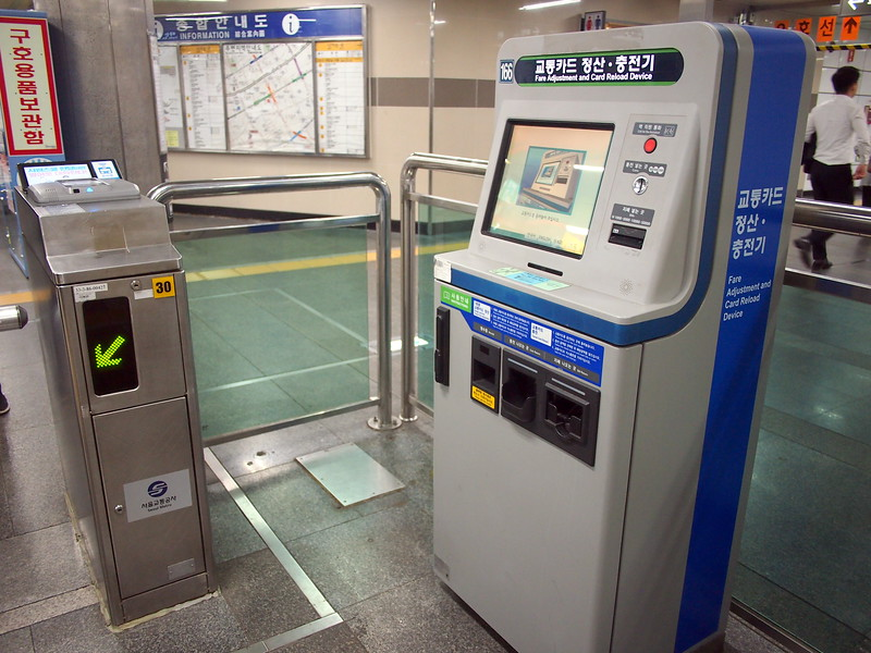 P6283885-ticket-machine-inside-paid-area.JPG