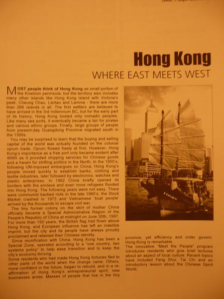 Hong Kong, China -- Mar. 3 & 4. 2008 WC