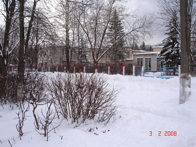 2008-02-02 Жуклино - Вечер встречи 20 58.JPG