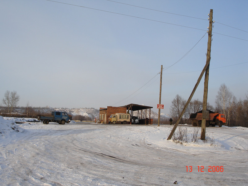 2006-12-12 Командировка Амур 53.JPG