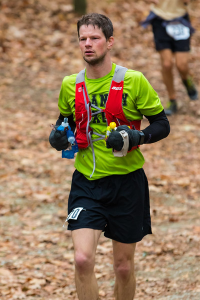 2017 Mountain Masochist 50 Miler Trail Run 054.jpg