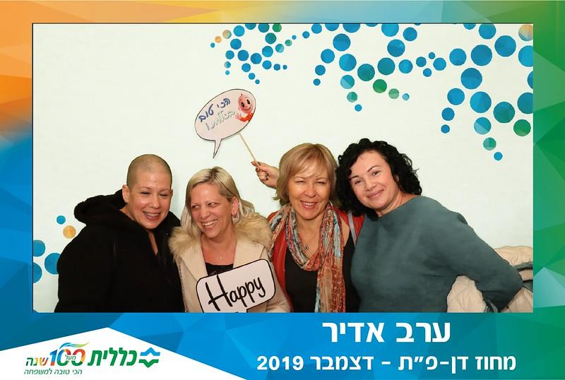 2019-12-18-73537.jpg