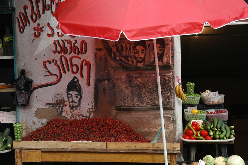 Strawberry Stand - Tbilisi, Georgia