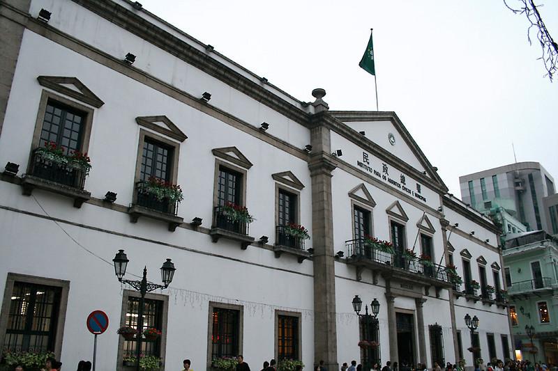 Leal Senado (Legal Senate) - The municipal Building, Macau