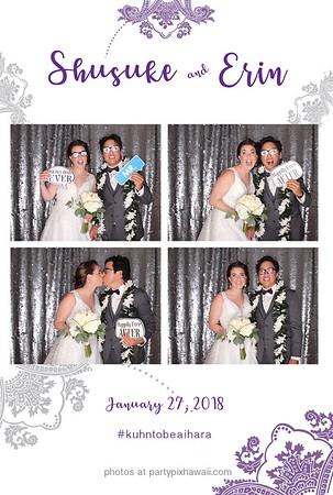 Erin & Shusuke's Wedding (LED Open Air Photo Booth)
