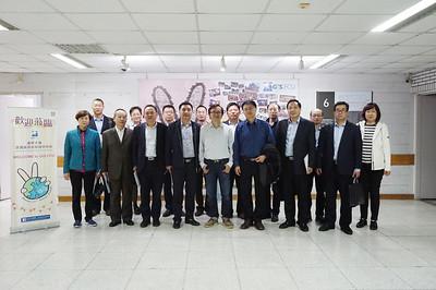 20171123山東省測繪地理信息學會參訪