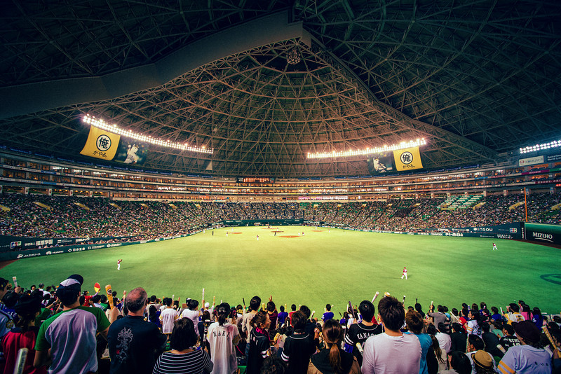 Fukuoka Hawks Softbank Stadium in Japan