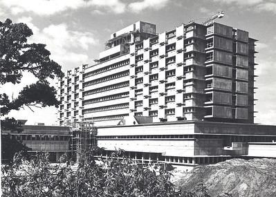 Wolfson Hospital, Holon - 1976