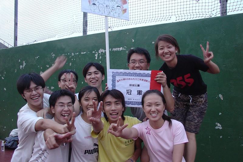 2003-10-13-0143.JPG