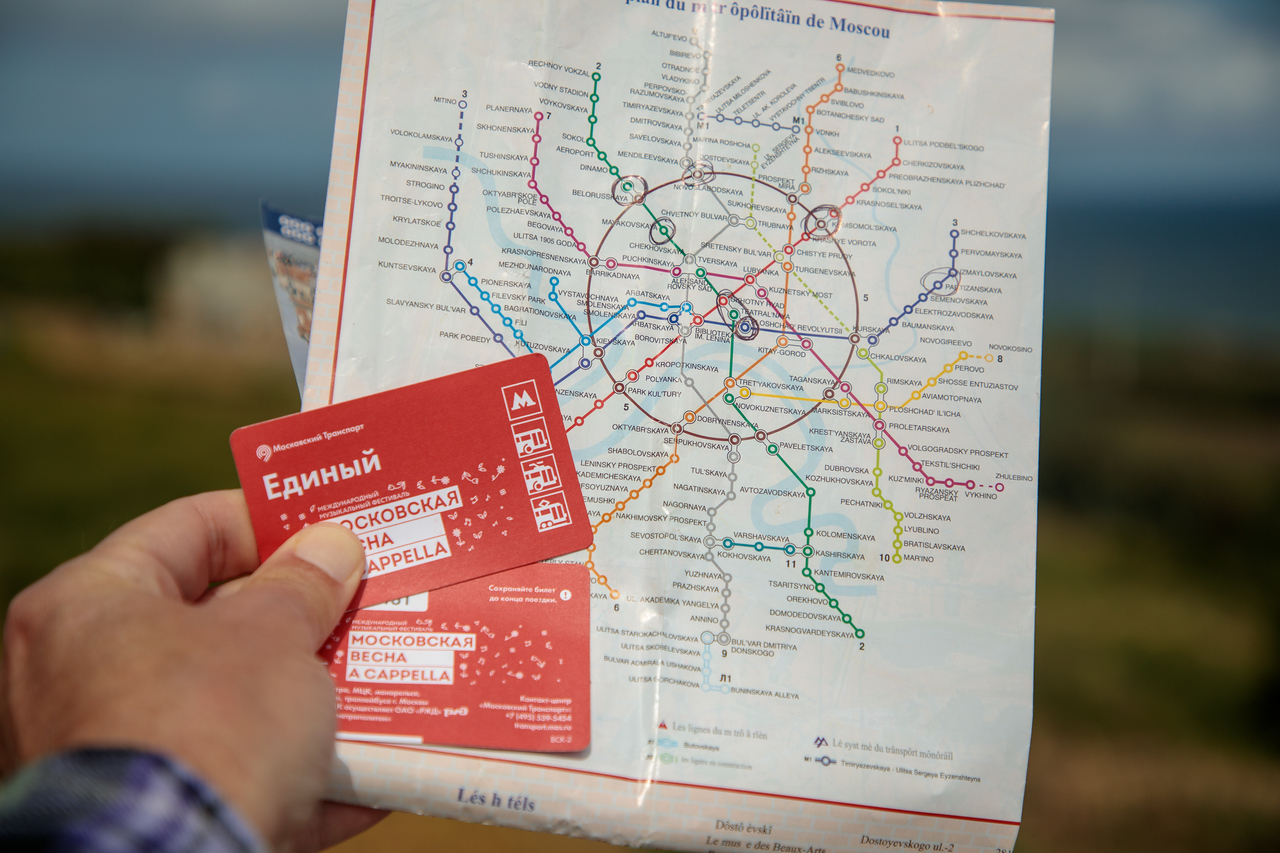 Moscow Metro Guide for English Speakers