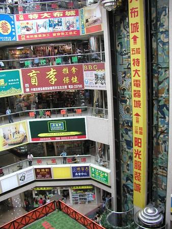 A short 30min trip to Shenzen PRC China by train from Hong Kong