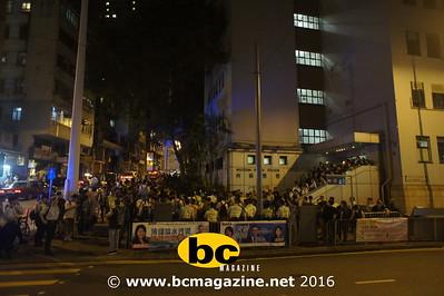 Western Police Station Protest Against Arrests - 1 July, 2016
