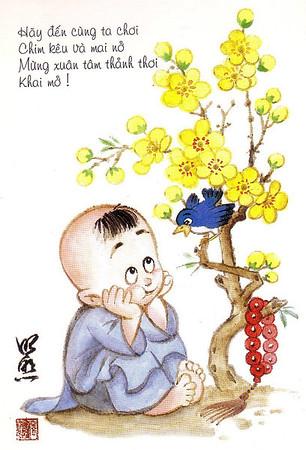 Chu Tieu Mau