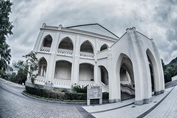 Museum of Bethanie 伯大尼修院