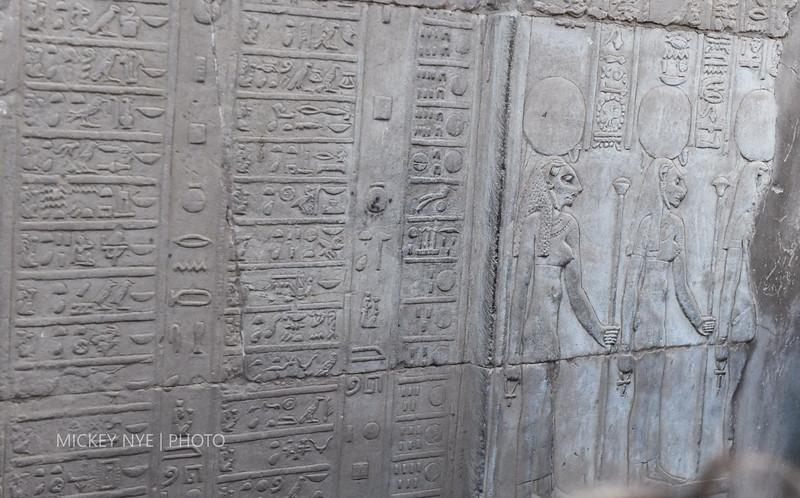 020820 Egypt Day7 Edfu-Cruze Nile-Kom Ombo-6503.jpg