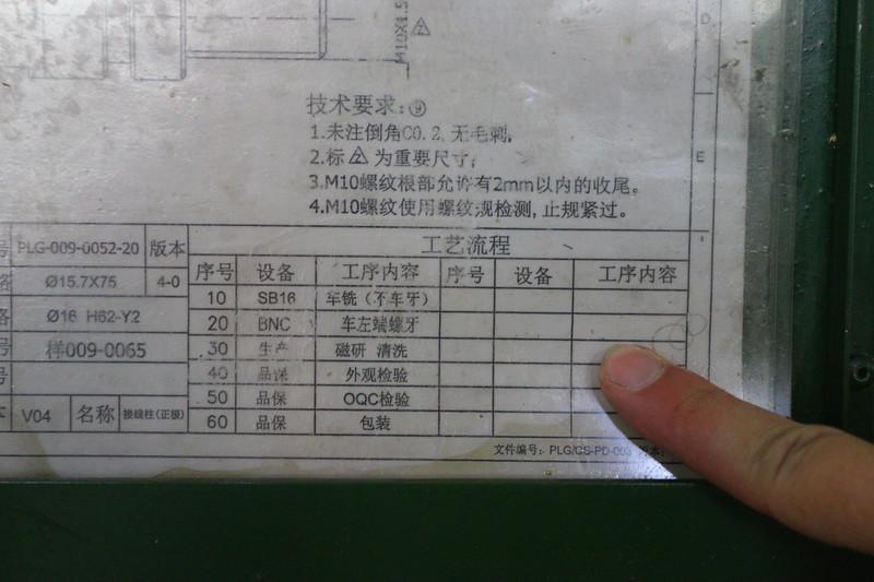 IMG_9624.JPG