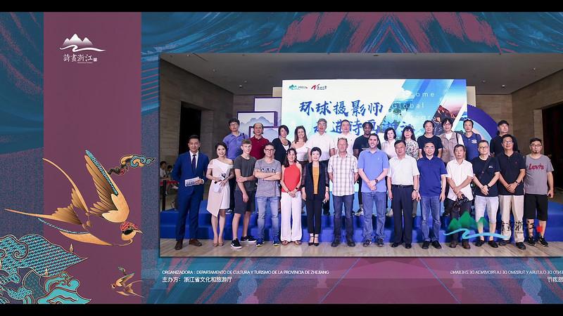 Global Photographers Meeting - Zhejiang ( China )