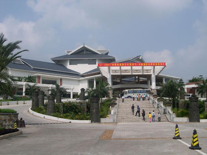 The Grand Entranceway