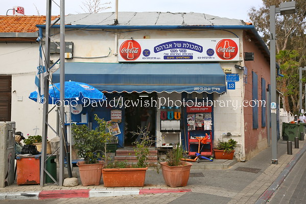 ISRAEL, Tel Aviv. Neve Tzedek neighborhood, miscellaneous (3.2015)