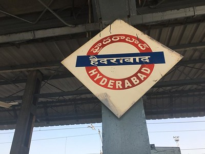 2016 - India - Hyderabad - Nampally Railway Station