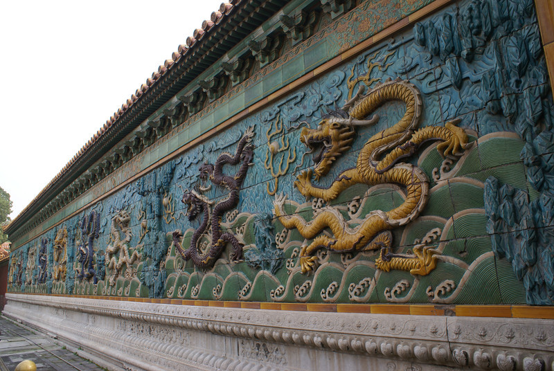 Tile wall at The Forbidden City