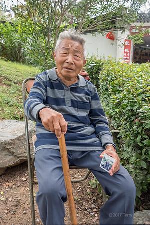 Tanqyue, Shexian, Huangshan