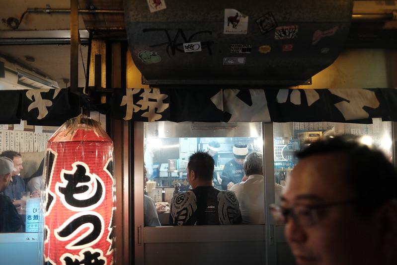 2019-09-11 Tokyo-262.jpg
