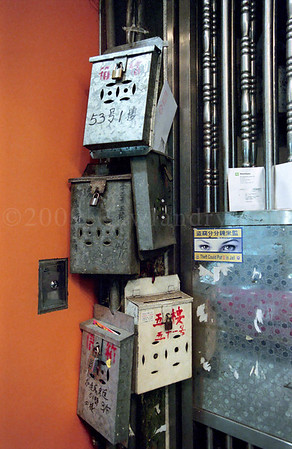 Mailbox Selection
