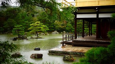 Gardens of Japan 2016, 2017